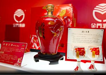 酒瓶 鴻福百壽