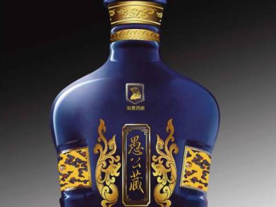 愚公藏-藍瓶-萊嘉酒廠