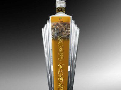 823炮戰紀念酒-金門酒廠