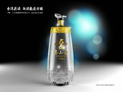 皇與后-皇-台灣菸酒公司